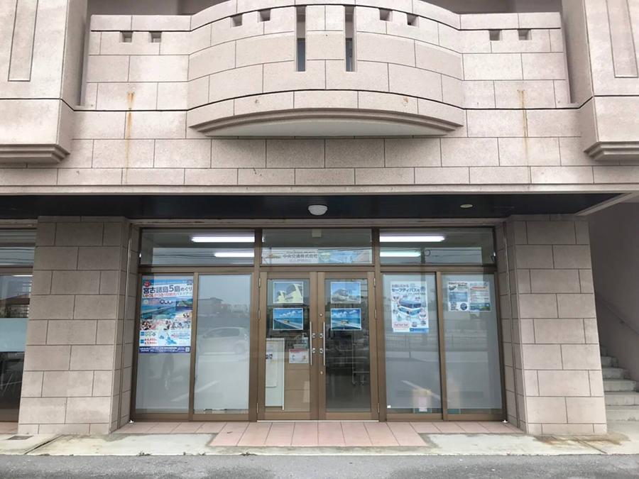 Okinawa Head Office
