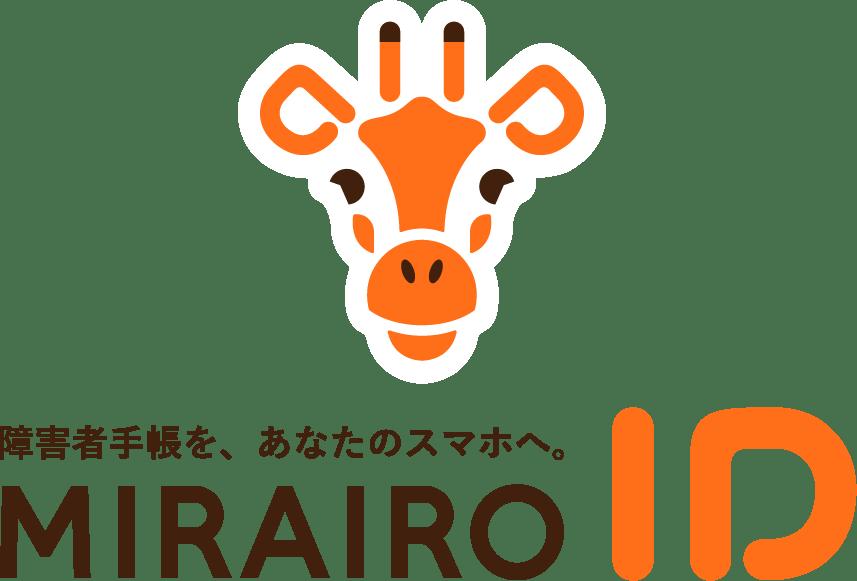 MIRAIRO_ID